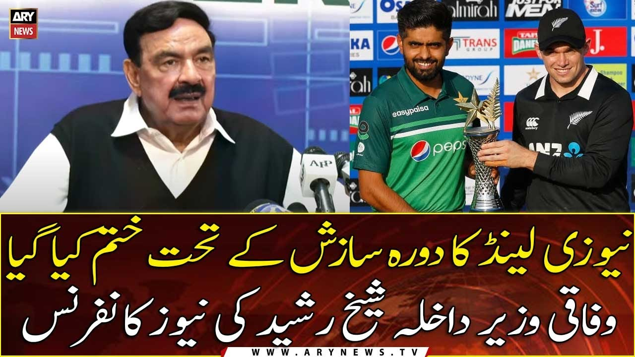 Cancellation of NZ tour of Pakistan is a conspiracy Interior