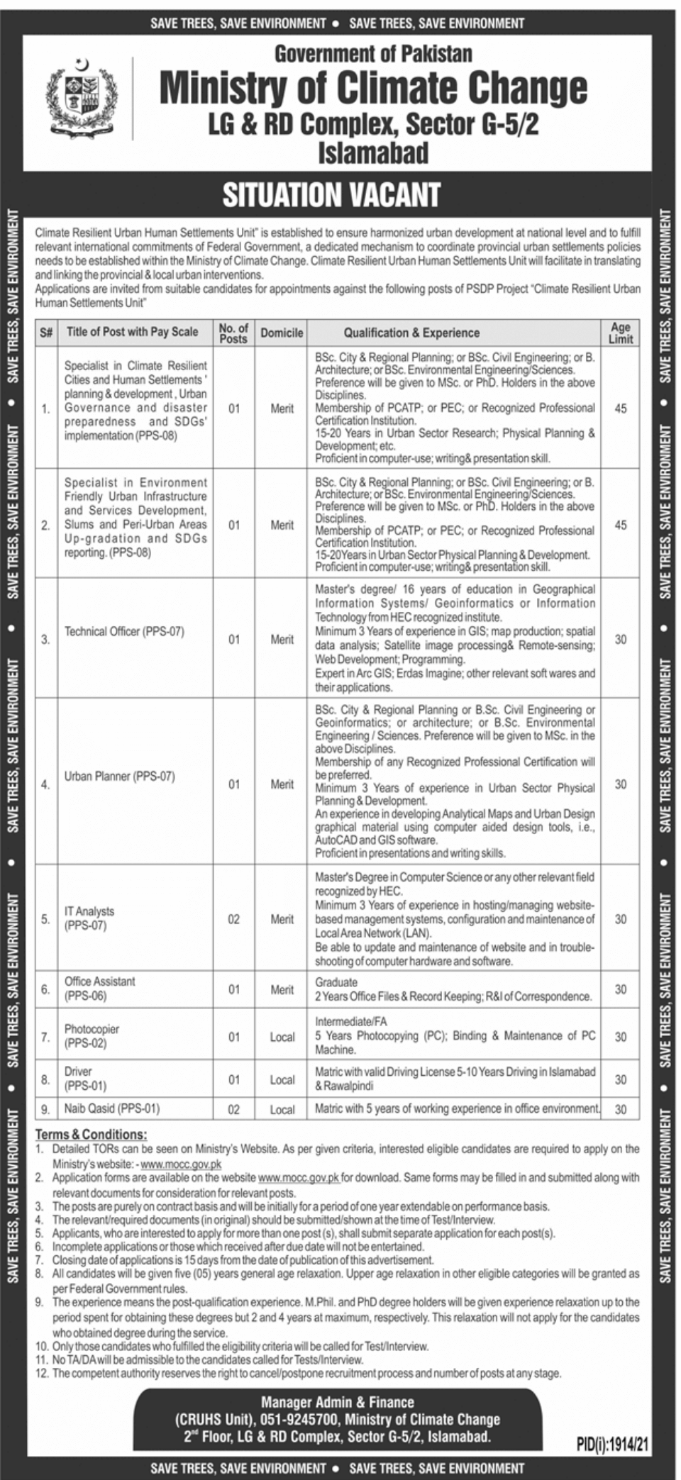 Ministry of Climate Change MOCC Jobs Pakistan 2021 Advertisement