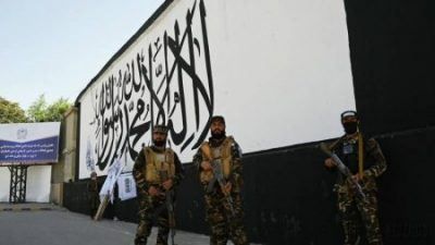 Taliban appointed new governors