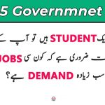 Top 5 Government Jobs in Pakistan