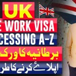 UK WORK PERMIT PROCESSING | UK FREE VISA FOR ALL | UK EASY POINT BASED IMMIGRATION | NILE CONSULTANT