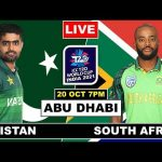 ICC Men's T20 World Cup 2021 | Live Streaming | PAK vs SA | Live Score & Commentary