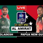 ICC Men's T20 World Cup 2021 | Live Streaming | BAN vs PNG | Live Score & Commentary