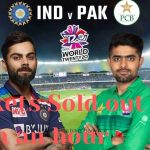 India vs Pakistan T20 World cup match Ticket | Dubai | How to book World cup Ticket |