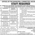 Municipal Committee Jacobabad Jobs 2021 | Apply Now