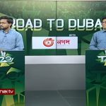 Road to Dubai | EP02 | T-20 World Cup 2021